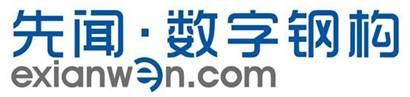 钢构业精准网站