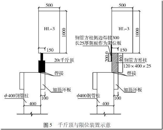 电路 电路图 电子 户型 户型图 平面图 原理图 558_445
