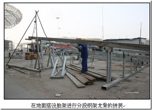 焊接完毕后用电动卷扬机吊装的方式将拼装完整的钢架提升至安装位置